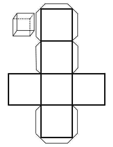 How to make a cardboard cube - Step 1